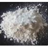 Sell 2c-d 2c-e 25b-nbome 25I-NBOMe 25C-NBOMe skype:hbmilin888