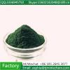 99.5% dark green pigment 17 chrome oxide green