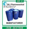Iron Dextran powder 25%, 35%, 38%(any Spec.)