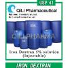 Iron Dextran solution 5% injection