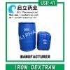 High quality Iron Dextran 25% powder