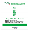 Ox gallbladder Powder