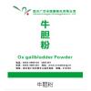 Ox gallbladder Powder